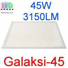 Светодиодная led панель HOROZ GALAKSI-45 595х595мм 45W 4200К