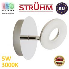 Настенный светодиодный светильник, Strühm Poland, 5W, 3000K, накладной, нержавеющая сталь + пластмасса, круглый, хром, RA>80, DONAT LED. Польша!