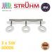 Настенный светодиодный светильник, Strühm Poland, 3x5W, 3000K, накладной, нержавеющая сталь + пластмасса, хром, RA>80, DONAT LED. ЕВРОПА!