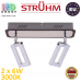 Настенный светодиодный светильник, Strühm Poland, 2x6W, 3000K, накладной, нержавеющая сталь + пластик, хром + венге, RA≥80, KENT LED. ЕВРОПА