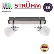Настенный светильник/корпус, Strühm Poland, накладной, нержавеющая сталь + стекло, хром/венге, RA=100, 2хGU9, EPOS. ЕВРОПА
