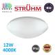 Потолочный светодиодный светильник, Strühm Poland, IP44, 12W, 4000K, накладной, сталь + пластмасса, круглый, белый, RA>80, LEON LED. Польша!