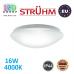 Потолочный светодиодный светильник, Strühm Poland, IP44, 16W, 4000K, накладной, сталь + пластик, круглый, белый, RA>80, LEON LED. ЕВРОПА!