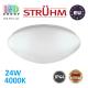 Потолочный светодиодный светильник, Strühm Poland, IP44, 24W, 4000K, накладной, сталь + пластмасса, круглый, белый, RA>80, LEON LED. Польша!