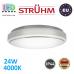 Потолочный светодиодный светильник, Strühm Poland, IP44, 24W, 4000K, накладной, сталь + пластик, круглый, белый, RA>80, SOLA LED. ЕВРОПА!