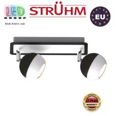 Настенный светильник/корпус, Strühm Poland, накладной, нержавеющая сталь, чёрный/белый, 2хGU10, KOMBI. Польша!