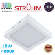 Потолочный светодиодный светильник, Strühm Poland, 18W, 4000K, накладной, сталь + пластмасса, квадратный, белый, RA>80, MARTIN LED D. Польша!