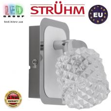 Настенный светильник/корпус, Strühm Poland, накладной, нержавеющая сталь + стекло, хром/белый, RA=100, 1хGU9, KRISTIN. ЕВРОПА!