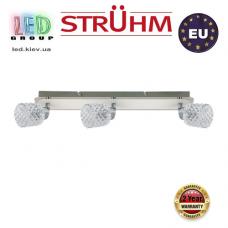 Настенный светильник/корпус, Strühm Poland, накладной, нержавеющая сталь + стекло, хром/белый, RA=100, 3хGU9, KRISTIN. Польша!