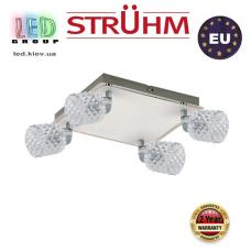 Настенный светильник/корпус, Strühm Poland, накладной, нержавеющая сталь + стекло, хром/белый, RA=100, 4хGU9, KRISTIN. ЕВРОПА