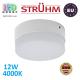 Потолочный светодиодный светильник, Strühm Poland, 12W, 4000K, накладной, сталь + пластмасса, круглый, белый, RA>80, ROBIN LED C. ЕВРОПА!