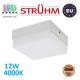 Потолочный светодиодный светильник, Strühm Poland, 12W, 4000K, накладной, сталь + пластмасса, квадратный, белый, RA>80, ROBIN LED D. Польша!