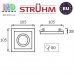 Потолочный светильник/корпус, Strühm Poland, встроенный, алюминий + пластмасса, квадратный, серебряный/чёрный, 1хGU10, BORYS D. ЕВРОПА