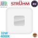 Потолочный светодиодный светильник, Strühm Poland, 32W, 4000K, накладной, сталь + пластмасса, квадратный, белый, RA>80, BLANKA LED. Польша!