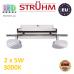 Настенный светодиодный светильник, Strühm Poland, 2x5W, 3000K, накладной, нержавеющая сталь + акриловое стекло, хром, RA≥80, ARTO LED. ЕВРОПА