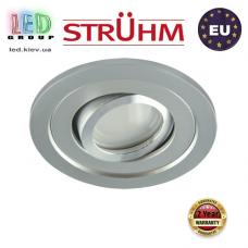 Потолочный светильник/корпус, Strühm Poland, встроенный, алюминий + пластмасса, круглый, серебряный, 1хGU10, BORYS C. ЕВРОПА