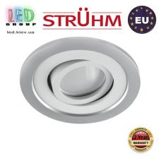 Потолочный светильник/корпус, Strühm Poland, встроенный, алюминий + пластмасса, круглый, серебряный/белый, 1хGU10, BORYS C. ЕВРОПА
