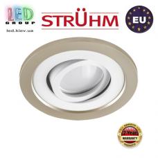 Потолочный светильник/корпус, Strühm Poland, встроенный, алюминий + пластмасса, круглый, бежевый/белый, 1хGU10, BORYS C. ЕВРОПА