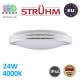 Потолочный светодиодный светильник, Strühm Poland, IP44, 24W, 4000K, накладной, сталь + пластмасса, круглый, белый, RA>80, SOLEO LED. Польша!