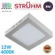 Потолочный светодиодный светильник, Strühm Poland, 12W, 4000K, накладной, сталь + пластмасса, квадратный, матовый хром, RA>80, MARTIN LED D. ЕВРОПА!