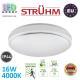 Потолочный светодиодный светильник, Strühm Poland, IP44, 16W, 4000K, с встроенным датчиком движения, накладной, сталь + пластмасса, круглый, белый, RA>80, SOLA LED MVS. Польша!