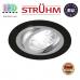 Потолочный светильник/корпус, Strühm Poland, встроенный, алюминий, круглый, чёрный/хром, 1хGU10, ALUM C. ЕВРОПА!