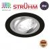 Потолочный светильник/корпус, Strühm Poland, встроенный, алюминий, круглый, чёрный матовый/хром, 1хGU10, ALUM C. ЕВРОПА
