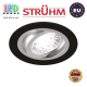 Потолочный светильник/корпус, Strühm Poland, встроенный, алюминий, круглый, чёрный матовый/хром, 1хGU10, ALUM C. Польша!