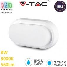 Светильник фасадный LED V-TAC 8W, 3000К, Rectangle Oval Dome, овальный, белый. ЕВРОПА!!!