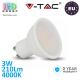Светодиодная LED лампа V-TAC, 3W, GU10, 4000К – нейтральное свечение. ЕВРОПА!!! Гарантия - 2 года