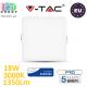 Светодиодная LED панель, V-TAC, 18W, 3000K, 1350Lm, SAMSUNG CHIP, RA>80. ЕВРОПА!!! Premium. Гарантия - 5 лет