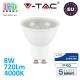 Светодиодная LED лампа V-TAC, 8W, GU10, 4000К – нейтральное свечение. ЕВРОПА!!! Гарантия - 5 лет