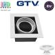 Светильник/корпус GTV, потолочный, встраиваемый, под лампу AR111, поворотный, квадратный, серый, одиночный, PIREO. ЕВРОПА!