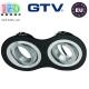Светильник/корпус GTV, потолочный, встраиваемый, регулируемый, алюминий, IP20, круглый, чёрный, двойной, MORENA. ЕВРОПА!