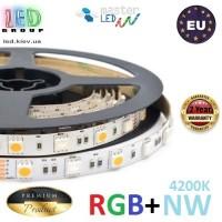 Светодиодная лента master LED, 12V, SMD 5050 RGB + SMD 5050 NW, 60 led/m, IP20, 3600Lm, Premium. Гарантия - 2 года.