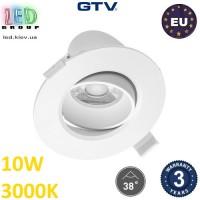 Светодиодный светильник GTV, 10W (EMC+), 3000К, круглый, встраиваемый, VOLARE. ЕВРОПА!!!
