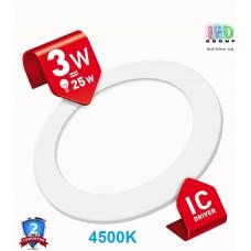 Светильник светодиодный врезной, Downlight, круг, 3W, 4500К. Гарантия - 2 года