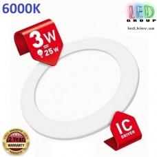 Светильник светодиодный врезной, Downlight, круг, 3W, 6000К