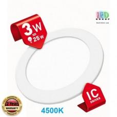 Светильник светодиодный врезной, Downlight, круг, 3W, 4500К