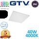 Светодиодная LED панель GTV, EMC+, 40W, 4400Lm, 4000К, IP54, белый, толщина - 10мм, GALAXY-UGR<19. ЕВРОПА!!! Premium. (Аналог-OSRAM LEDVANCE). Гарантия - 5 лет