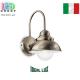 Светильник/корпус Ideal Lux, настенный, металл/стекло, IP20, бронзовый, SAILOR AP1 D20 BRUNITO. Италия!