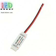 Усилитель U4x4A Nano для светодиодных лент RGBW и RGB+W