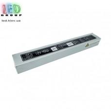 Блок питания 40W 12V 3.75A металлический корпус, IP67, герметичный, для наружного и внутреннего применения